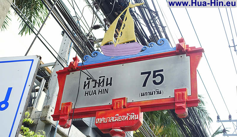 many ways how to reach the north beach in Hua Hin